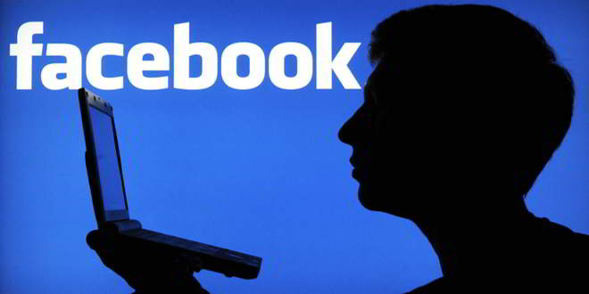Foto private Facebook: ecco come fare per vederle!